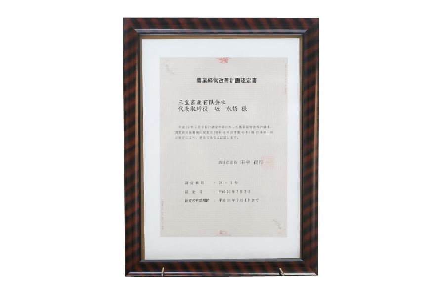 miechiku-img04