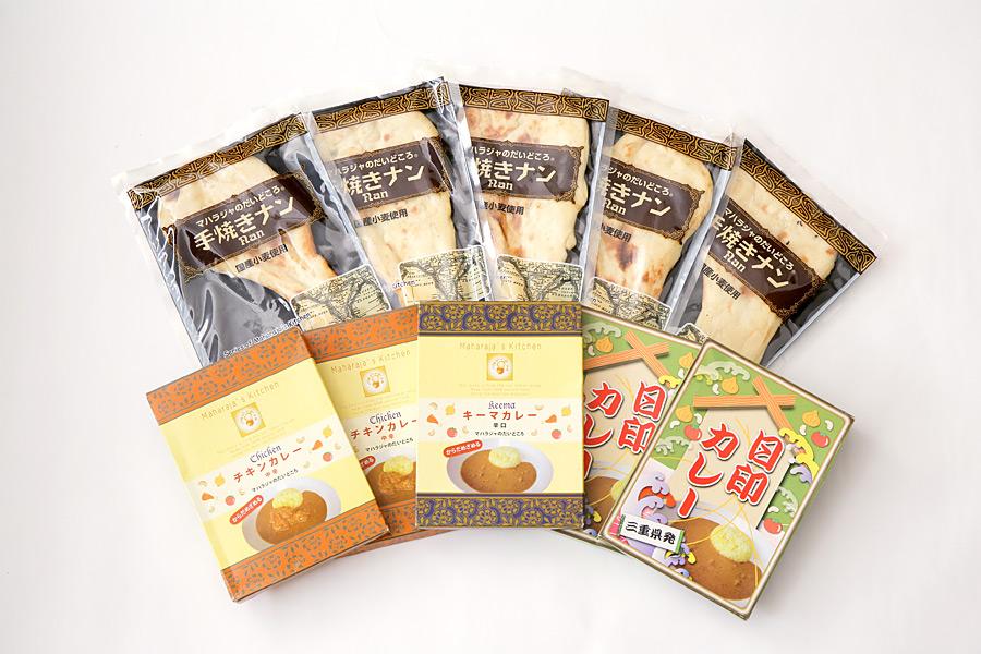 ご推奨セット(キーマカレー・日印カレー・手焼きナン・チキンカレー)