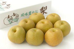 和梨の詰合わせ
